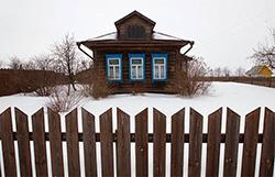 Путин подписал закон, меняющий систему расчета налога на имущество физлиц