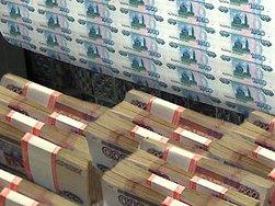 Отрицательное сальдо  ЦБ РФ составляет  355,6 млрд руб.