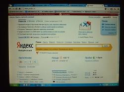 Яндекс  борется с антипиратским законом