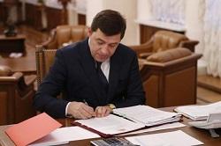 Свердловская область приняла бюджет  майских  указов