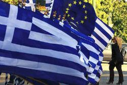 МВФ не станет больше кредитовать Грецию