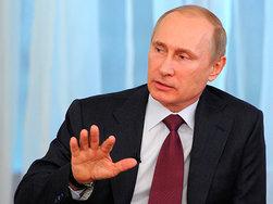 Путин проведет в Новосибирске заседание Госсовета