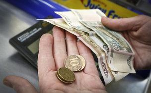Эксперты заявили о падении доходов  середняков  на 7%