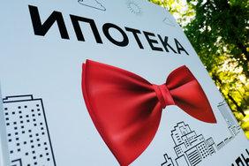 В Банке России зафиксировали уменьшение ипотечных ставок в мае