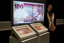 Банк НSBC выпустил специальные памятные банкноты