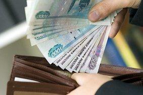 Росстат: зарплаты 50% россиян -  менее 35 тыс. рублей