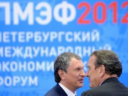 Русский Давос: падающая нефть и новые надежды