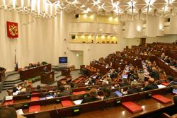 Совет Федерации одобрил закон  О российском научном фонде