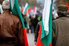Политолог: Настроения у болгар по поводу еврозоны не веселые