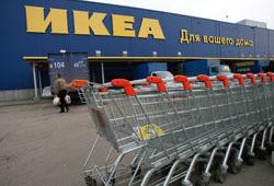 IKEA выкупит землю в Химках