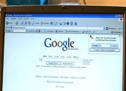 Google запустил  Большого брата