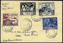 Турне королевы Виктории, или История марки