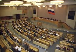 Госдума приняла закон по защите иностранных инвесторов