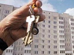 Элитные квартиры в Москве подорожали на 20%