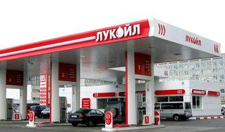 Завод компании  ЛУКОЙЛ  в Румынии снова заработал