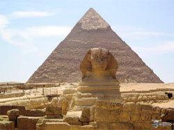 Лагард проведет переговоры о помощи Египту