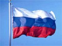 Россия в Каннах представила свои инвестиционный паспорт