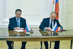 ТПП и МЭР будут сотрудничать по вопросам ВЭД