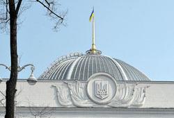 Минфин Украины сообщает о сокращении дефицита бюджета в 5 раз