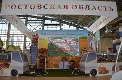 На  Золотой осени  Ростовская область заключила несколько соглашений с инвесторами