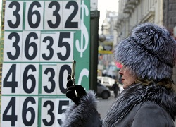Россияне с валютой  не дружат