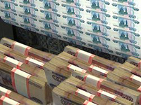 Банк Развития Региона станет банкротом