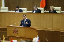 В Свердловской области определяют стратегию развития до 2030 года