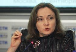 Российский ТЭК потратит на развитие $280 млрд за 3 года