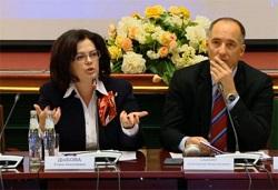 ТПП обсудила вопросы монетарного стимулирования промышленного развития России