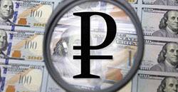 Справедливая Россия  предлагает меры по  поддержке рубля