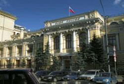 Российские резервы увеличились в октябре на $8,709 млрд
