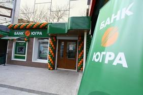 Омбудсмен Титов даст правовую оценку по иску  Югры  к ЦБ РФ