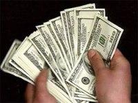 Доллар не изменился в цене