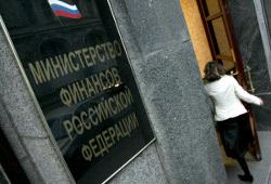Минфин выставляет на аукцион для банков 205 млрд руб