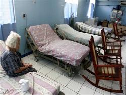 Благотворительность по старинке: Хватит терпеть!