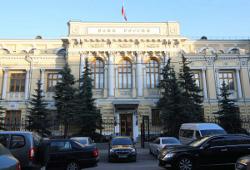 Нетто-продажа валюты ЦБ РФ снизилась в разы в октябре