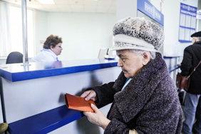 В Пенсионном фонде напомнили о росте пенсий на 18% к 2022 году