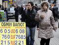 Украинский бизнес хочет на волю
