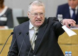 Эксперт прокомментировала идею Жириновского о зарплатах домохозяйкам