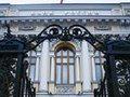 Центробанк России: ставка на экономический рост