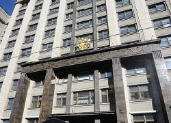 Ядерное оружие обойдется РФ в 100 млрд рублей