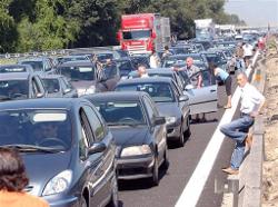 Движение в Москве на выходных будет ограничено
