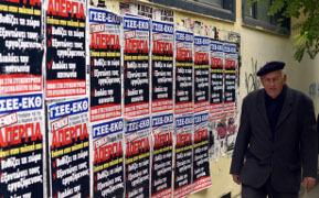 Греческое посольство не справляется с визами