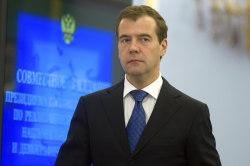 Медведев отменяет пошлины на ввоз самолетов