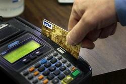 Ритуальные услуги можно будет оплачивать кредитками