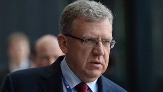 Кудрин: у правительства РФ есть возможность снизить налоги