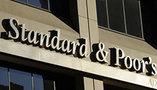 Standard & Poor's ухудшило прогноз Евросоюзу до негативного