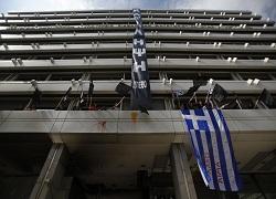 Греческий банк продан французами за 1 евро