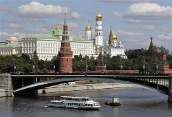 Власти Москвы выставят на продажу около 300 компаний