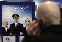 Шереметьево  прекращает обслуживать компанию  Аэросвит